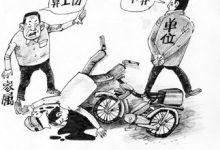 社保纠纷与工伤大全,给你最全的解析