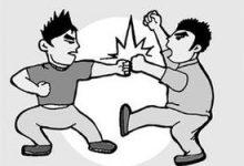 在单位中因厮打受伤能否认定为工伤?