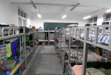 职工在单位集体宿舍受伤能否算是工伤?