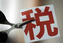 美国减税,中国减不减?我们最关心的个税起征点会上调吗?