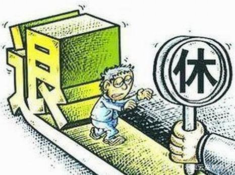 下岗时的职工档案和后来去私企的档案,在退休时会冲突吗?