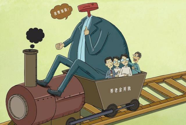 国营企业职工和集体企业职工退休待遇是否一致?