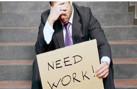 辞职换工作能领失业保险金吗?