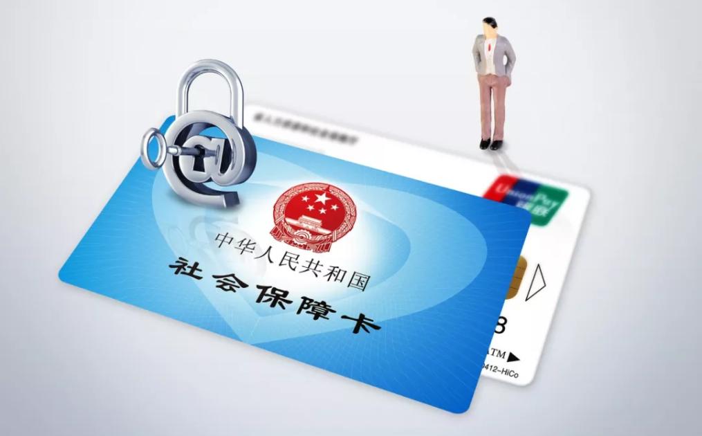 【重磅】北京购房资格标准又出新规,又一批北漂获购房资格,来看看有你吗?