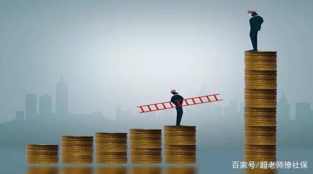 社保按100%和60%缴纳,养老金有多少差别?