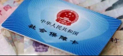 北京社会保障卡怎么用?