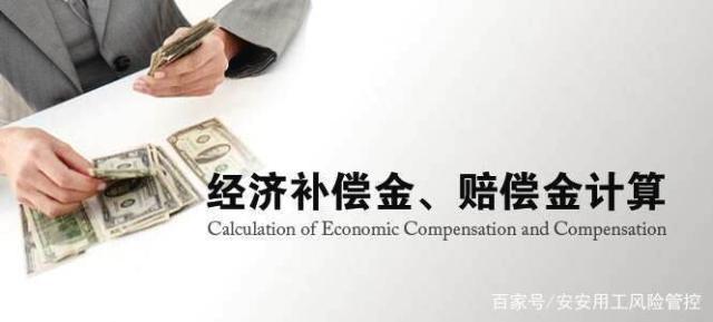 未依法缴纳社保可要求经济补偿金 最低基数缴也算?
