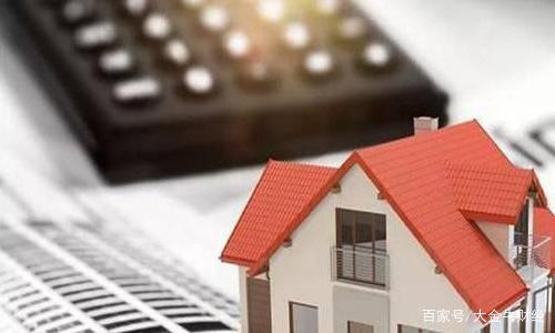 房贷应该选择20年还是30年?新规实施后,这样还房贷,绝对省钱!