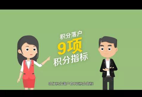 又有6007人落户北京,这样缴纳社保,下一个也许就是你!