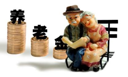 """社保一档、二档、三档的""""养老金""""差距到底有多大?看懂转给家人"""
