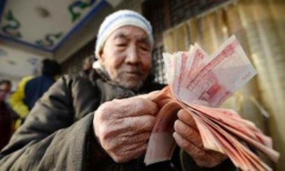 """退休有保障!除了养老金,""""这三笔钱""""别忘领!每月能领600元?"""