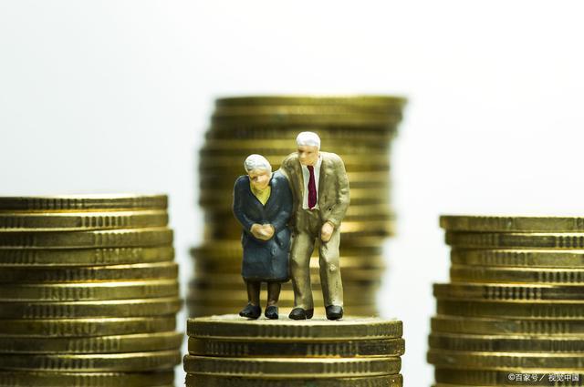 商业保险和社保有冲突吗?买哪个更合适?