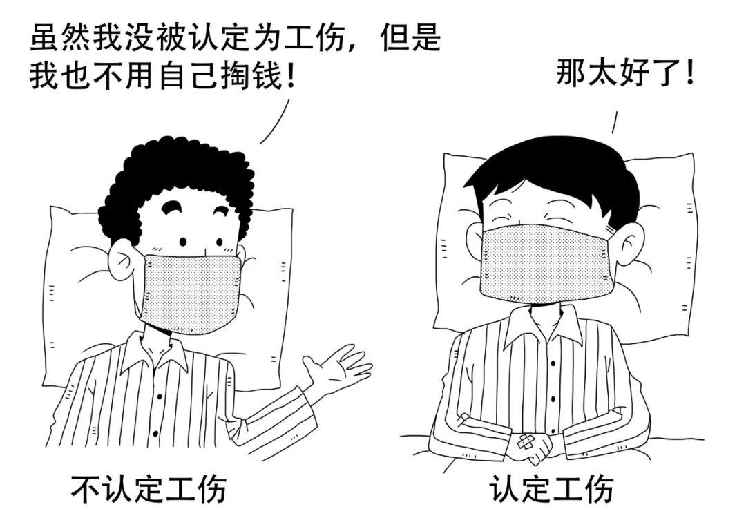 官方解答:企业员工感染新冠肺炎,算不算工伤?
