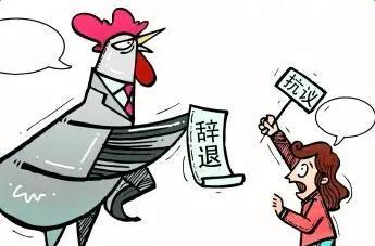 劳动法相关:老板不与员工签合同?以下2点麻烦少不了!