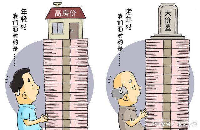 国家新政:这五类人群不用担心住房保障问题!