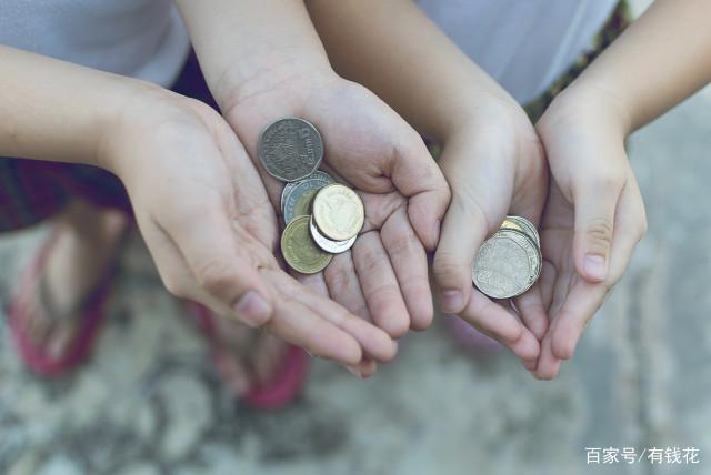 2020年个税退款后的另一笔钱别忘了!独生子女最高可领五千块!