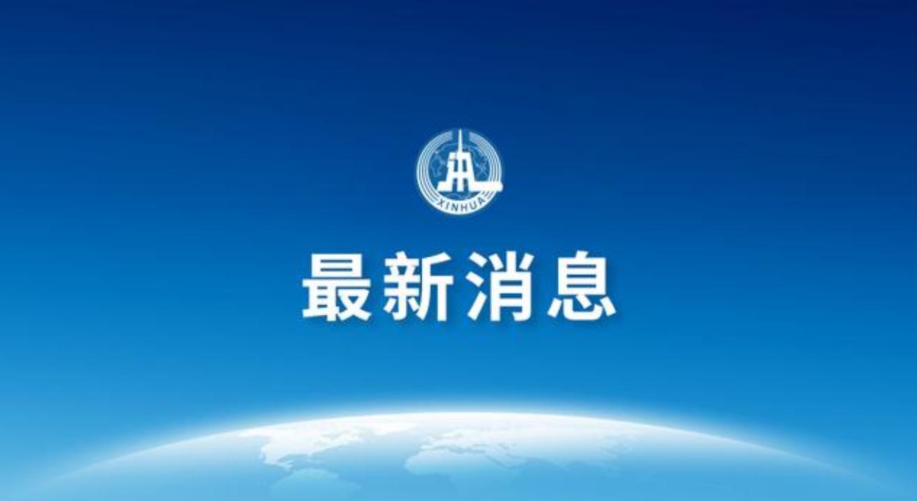 北京降低突发公共卫生事件响应级别 低风险地区进返京无需隔离14天