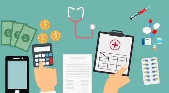 """医保视角下的""""三医联动"""",2020年这7个方向值得关注"""