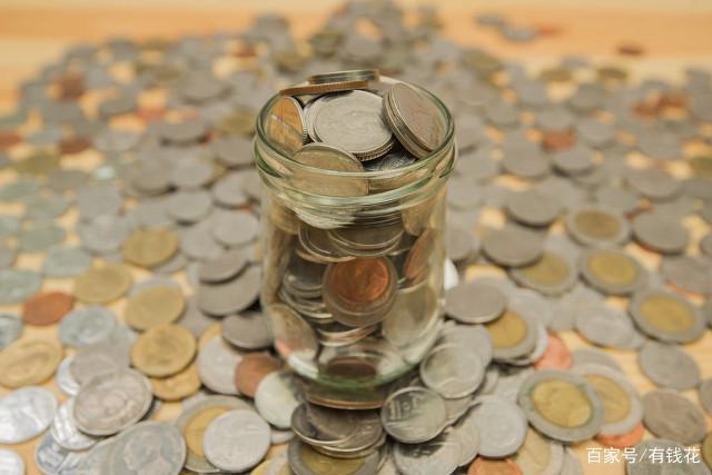 2020年养老金上调定了!退休人员有福了,还有另一笔钱也涨了!